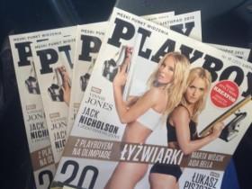 Польские конькобежки разделись для Playboy